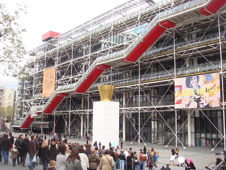 Centre Pompidou in Parijs, Frankrijk