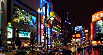 Tokyo, de hoofdstad van Japan