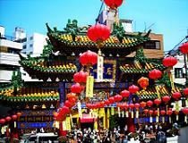 De Ryuujin tempel in Yokohama. Yokohama is de tweede grootste stad van Japan en een grote havenstad in Japan, naast die van Nagoya.